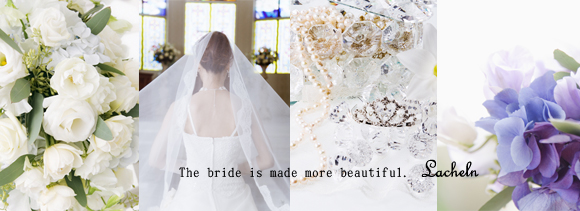レッフェルンは、花嫁をより美しくするお手伝いをいたします。
